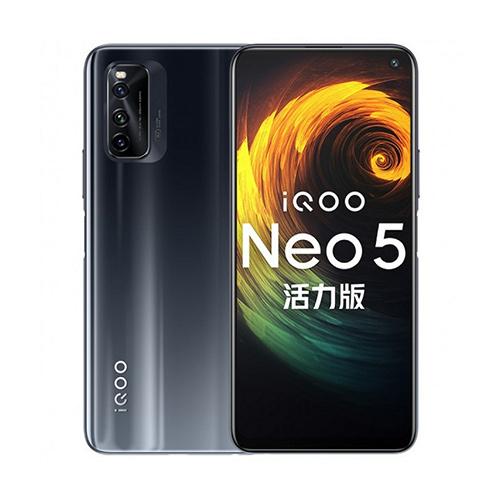限定特価 毎月5と0のつく日はカード利用でポイント5倍 Vivo iQOO Neo Lite 公式 Snapdoragon 870搭載で144Hzのリフレッシュレートのハイエンド海外スマホ 5