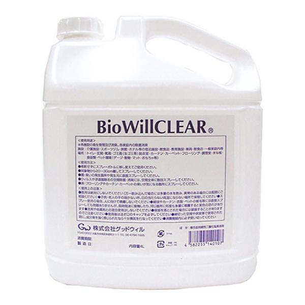 ※入荷しました※【BioWill CLEAR(バイオウィル クリア)】バイオウィルクリア 詰め替え用 4L【強力除菌消臭スプレー】【除菌剤】