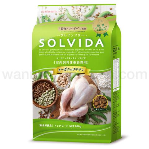 ☆New☆ドッグフード SOLVIDA(ソルビダ) 室内飼育体重管理用(インドアライト)5.8kg ※DM便不可※お取り寄せ商品※