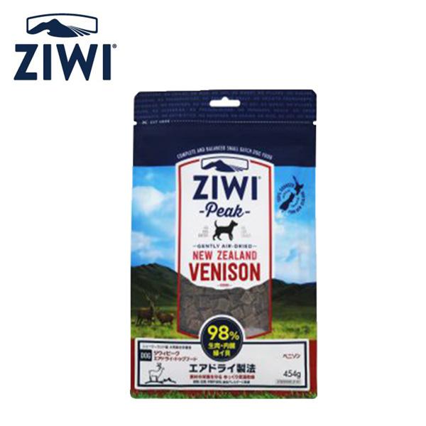 【Ziwi Peak ジウィピーク ジーウィピーク】ドッグフード  ベニソン 1kg ※DM便不可※