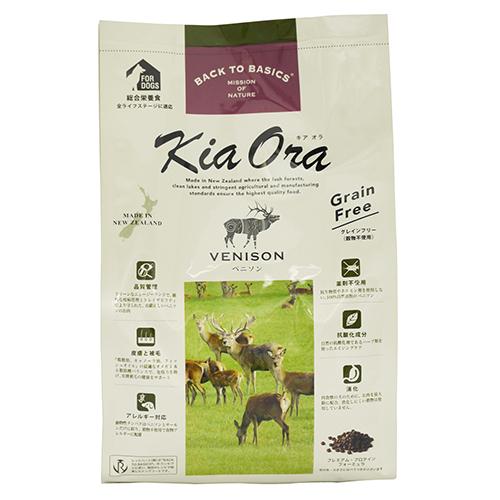 【Kia Ora】キアオラ ベニソン(VENISON)2.7kg【ドッグフード】※メール便不可※お取り寄せ商品※