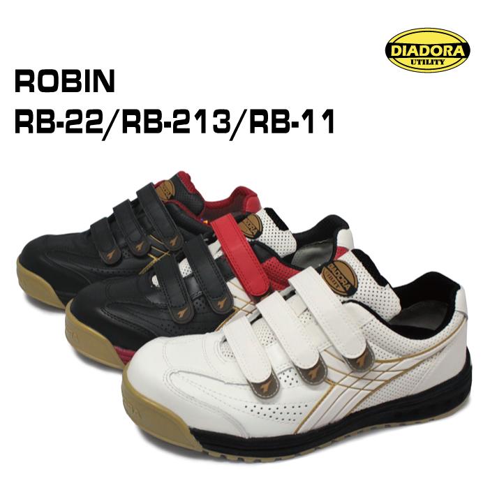 ディアドラ安全靴の最高峰モデル ROBINJSAA プロスニーカー かっこいい お気にいる ディアドラ安全靴 RB-11 店内全品対象 RB-213 RB-22 ロビン