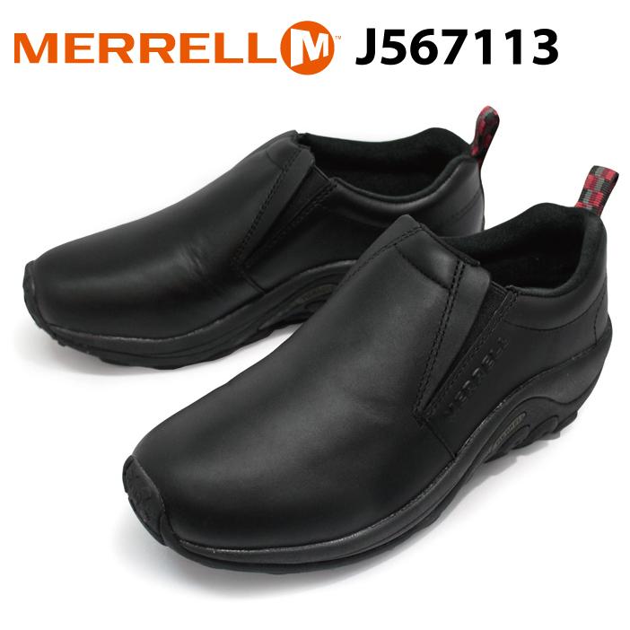 メレル ジャングルモック J567113 ブラック
