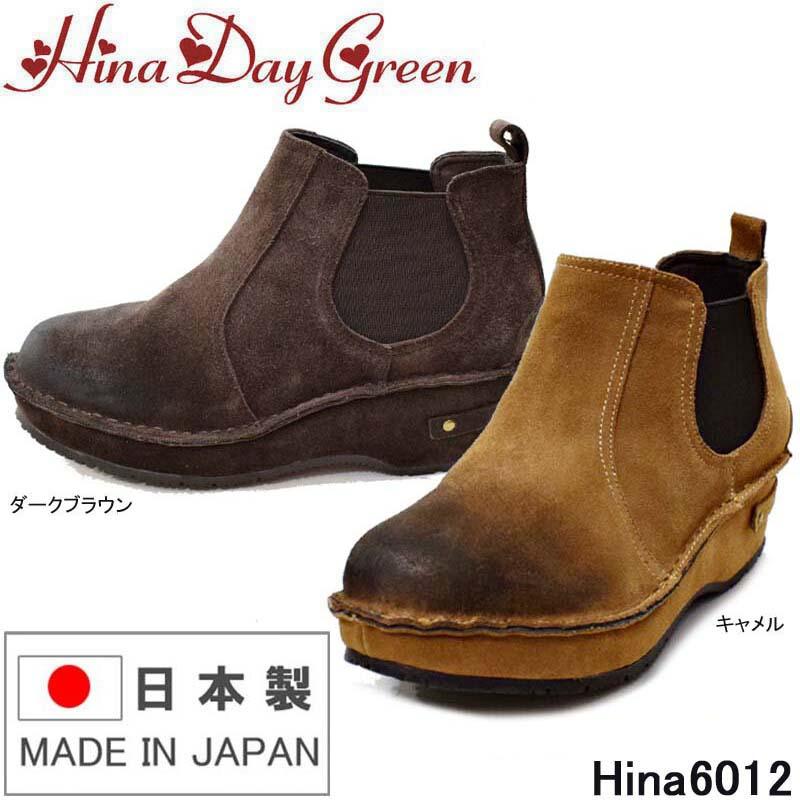 ヒナデイグリーン Hina Day Green 6012 サイドゴア ウェッジヒール 5cmヒール レザーショートブーツ 3E 婦人靴 レディース