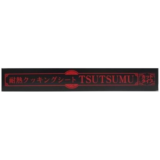 リケンファブロ TSUTSUMU 耐熱クッキングシート カットタイプ 36×36cm 50枚×6本入●ケース販売お徳用【取り寄せ商品・即納不可】