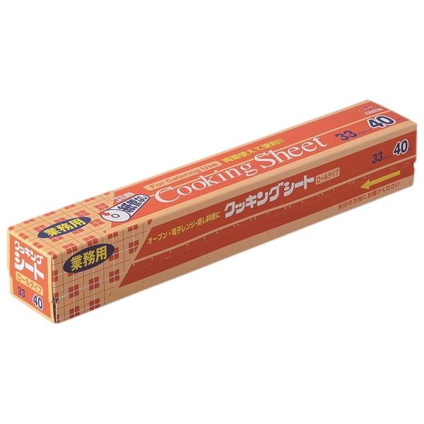 東洋アルミ クッキングシート コアレス 33cm×40m 15本入●ケース販売お徳用