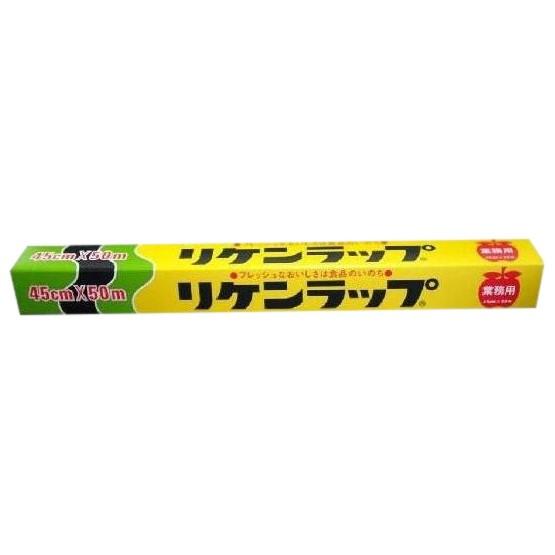 リケンラップ 45cm×50m 30本入●ケース販売お徳用