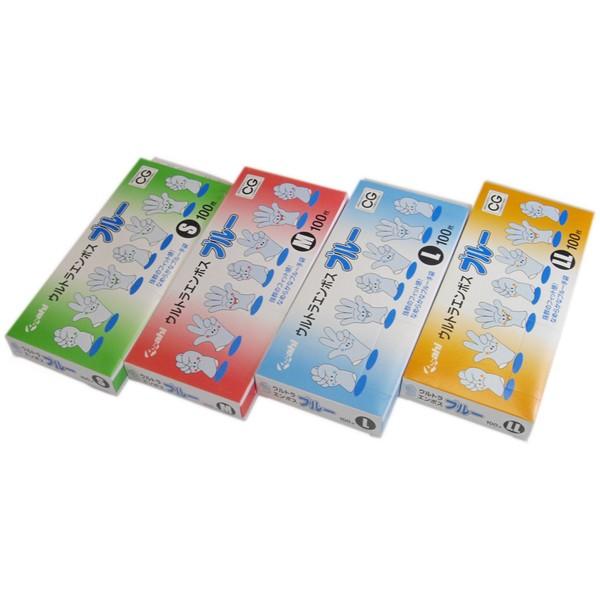 ウルトラエンボス手袋 ブルー 100枚入×60箱●ケース販売お徳用【取り寄せ商品・即納不可】