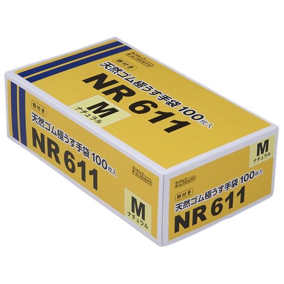 ダンロップ 天然ゴムラテックス極うす手袋 Mサイズ 100枚入×20箱