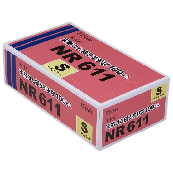 ダンロップ 天然ゴムラテックス極うす手袋 Sサイズ 100枚入×20箱