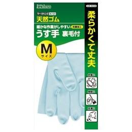 ダンロップ ワークハンズ 天然ゴムうす手 手袋 N-131 ブルー 240双【取り寄せ商品・即納不可・代引き不可・返品不可】