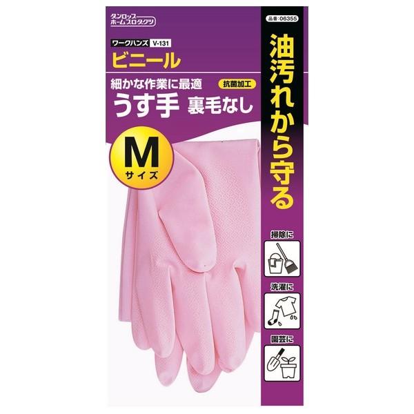 ダンロップ ワークハンズ ビニールうす手 手袋 V-131 240双【取り寄せ商品・即納不可・代引き不可・返品不可】