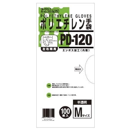 ダンロップ ポリエチレン手袋 PD-120 半透明 100枚入×50袋【取り寄せ商品・即納不可・代引き不可・返品不可】