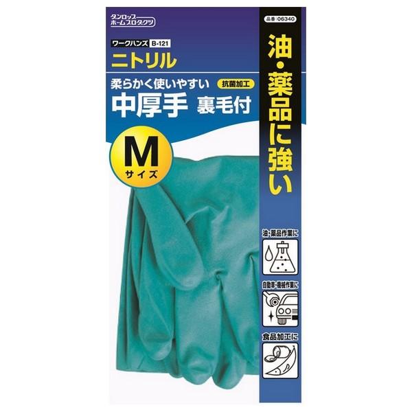 ダンロップ ワークハンズ ニトリル中厚手 手袋 B-121 グリーン 10双×12袋(120双)【取り寄せ商品・即納不可・代引き不可・返品不可】