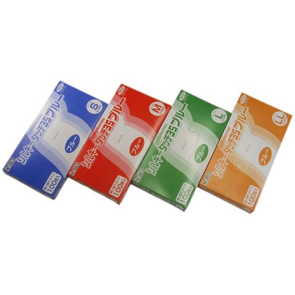 シルキータッチ35 エブノ ポリエチレン手袋 ブルー 箱入 100枚×50箱(5000枚)【取り寄せ商品・即納不可】