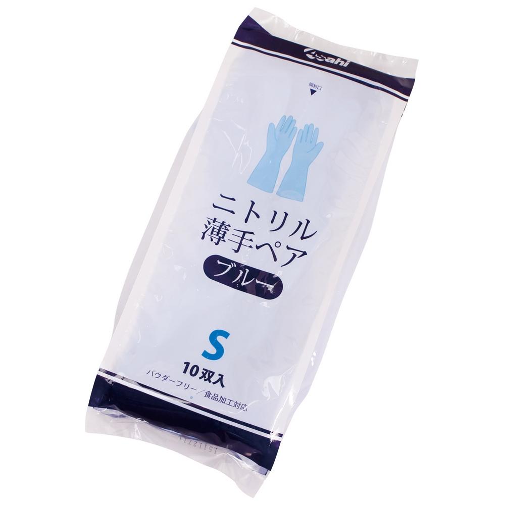 ニトリル手袋 PFニトリル青 薄手ペア パウダーフリー Lサイズ 10双×20袋(200双)【取り寄せ商品・即納不可・代引き不可・返品不可】