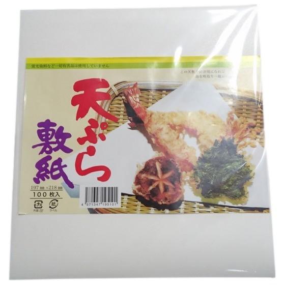 天ぷら敷紙 60g 並厚 100枚×120袋
