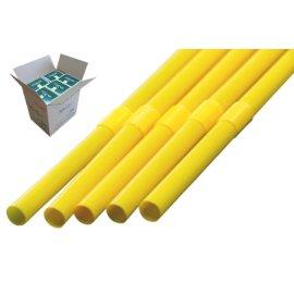 フレックスストロー 6mm×21cm 包装なし 黄色 500本入×20箱【メーカー直送・代引き不可・時間指定不可】