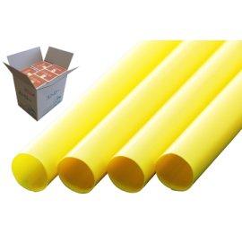 ストレートストロー 13mm×21cm 包装なし 黄色 110本入×20箱【メーカー直送・代引き不可・時間指定不可】
