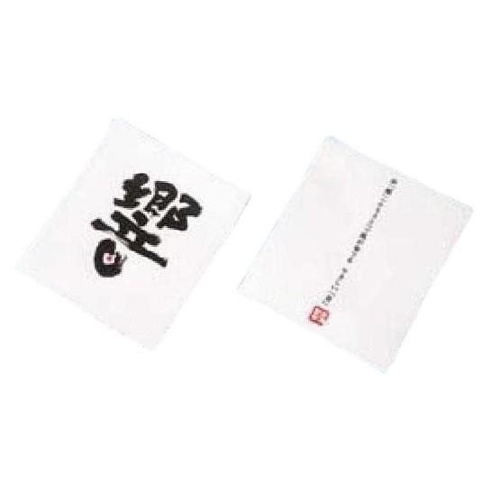 リフレコースター 漢字シリーズ 響 50枚×40入 (2000枚)【メーカー直送または取り寄せ・即納不可・代引き不可・返品不可】