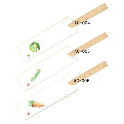 箸袋 10,000枚 5型ハカマ 【取り寄せ商品・即納不可】 (MIX) きものシリーズ
