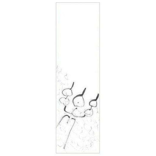 箸袋 室谷シリーズ V212 【楽】 10000枚【取り寄せ商品・即納不可】