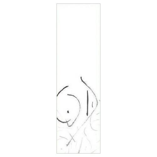 箸袋 室谷シリーズ V213 【明】 10000枚【取り寄せ商品・即納不可】