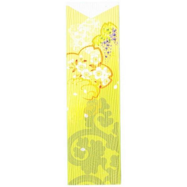新しい和の表現 送料770円 5000円 税込 以上送料無料 沖縄 即日出荷 北海道 きー5 箸袋 きものシリーズ 500枚 中古 5型ハカマ 離島除く