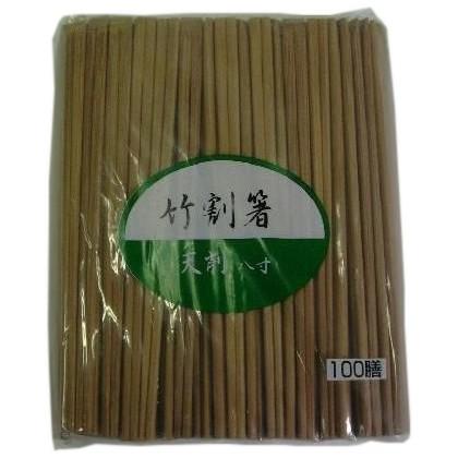 竹天削 炭化箸 21cm 100膳×30(3000膳)●ケース販売お得用