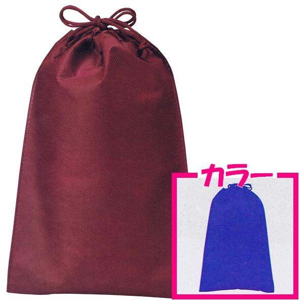 不織布巾着袋(小) 無地 ロイヤルブルー 170×260mm 200枚【メーカー直送・代引き不可・時間指定不可・沖縄、離島不可】