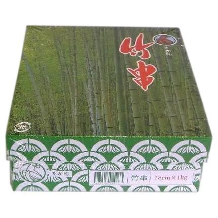 竹串 18cm Ф2.5mm 1kg箱×30入●ケース販売お徳用