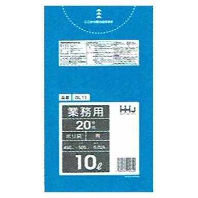ポリ袋 10L LLDPE 青 0.025×450×500mm 20枚×60冊(1200枚) GL11【メーカー直送・時間指定不可・沖縄、離島不可】