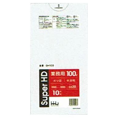 ポリ袋 100L HDPE 0.02×1000×1000mm 半透明 10枚×50冊(500枚) GH103【メーカー直送・時間指定不可・沖縄、離島不可】