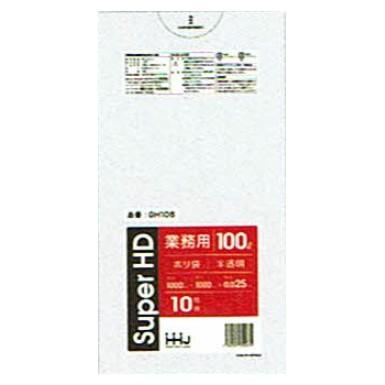 ポリ袋 100L HDPE 0.025×1000×1000mm 半透明 10枚×40冊(400枚) GH105【メーカー直送・時間指定不可・沖縄、離島不可】