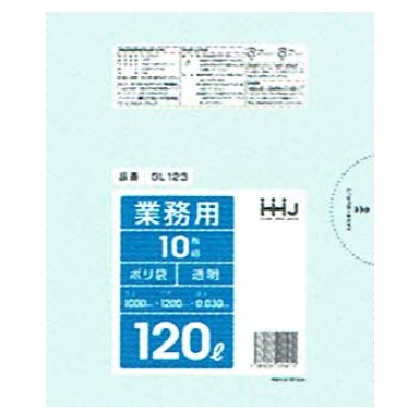 ポリ袋 120L LLDPE 0.03×1000×1200mm 【透明】 10枚×20冊 (200枚)GL123【メーカー直送・時間指定不可・沖縄、離島不可】