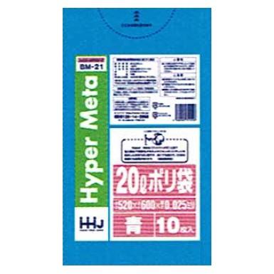 ポリ袋 20L LL+Meta 0.025×520×600mm 青 10枚×100冊(1000枚) BM21【メーカー直送・時間指定不可・沖縄、離島不可】