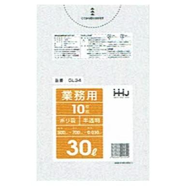 ポリ袋 30L LLDPE 0.03×500×700mm 半透明 10枚×80冊(800枚) GL34【メーカー直送・時間指定不可・沖縄、離島不可】