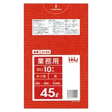 ポリ袋 45L LLDPE 0.04×650×800mm 赤 10枚×50冊(500枚) GV53【メーカー直送・時間指定不可・沖縄、離島不可】