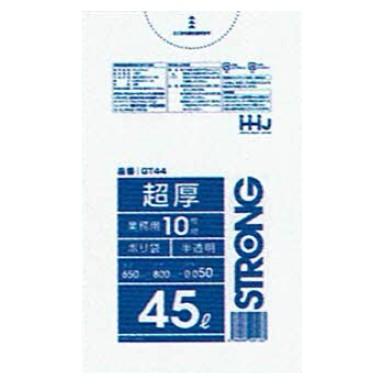 ポリ袋 45L LLDPE 0.05×650×800mm 半透明 10枚×30冊(300枚) GT44【メーカー直送・時間指定不可・沖縄、離島不可】