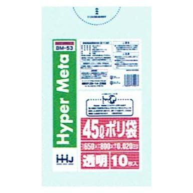 ポリ袋 45L LL+Meta 0.02×650×800mm 透明 10枚×80冊(800枚) BM53【メーカー直送・時間指定不可・沖縄、離島不可】