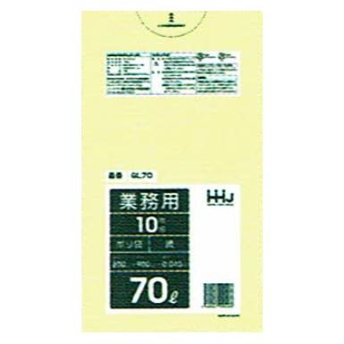 ポリ袋 70L LLDPE 0.04×800×900mm  【黄色】GL70 10枚×40冊 (400枚)【メーカー直送・時間指定不可・沖縄、離島不可】