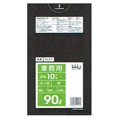 ポリ袋 90L LLDPE 0.05×900×1000mm 【黒】 10枚×20冊 (200枚)【メーカー直送・時間指定不可・沖縄、離島不可】