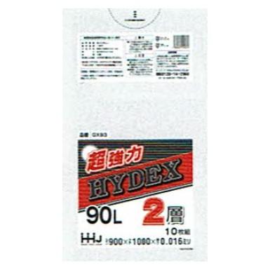 ポリ袋 90L LL/HD 2層 0.016×900×1000mm 【半透明】10枚×60冊 (600枚)GX93【メーカー直送・時間指定不可・沖縄、離島不可】
