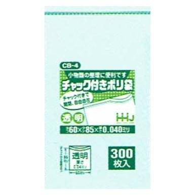 チャック袋 CB-04 60×85×0.040mm 300枚×80袋●ケース販売お得用【メーカー直送・時間指定不可・沖縄、離島不可】