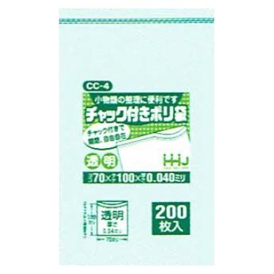チャック袋 CC-04 70×100×0.040mm 200枚×80袋●ケース販売お得用【メーカー直送・時間指定不可・沖縄、離島不可】