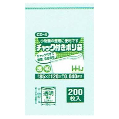 チャック袋 CD-04 85×120×0.040mm 200枚×60袋●ケース販売お得用【メーカー直送・時間指定不可・沖縄、離島不可】
