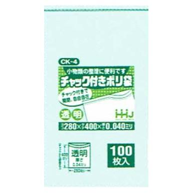 チャック袋 CK-04 280×400×0.040mm 100枚×15袋●ケース販売お得用【メーカー直送・時間指定不可・沖縄、離島不可】