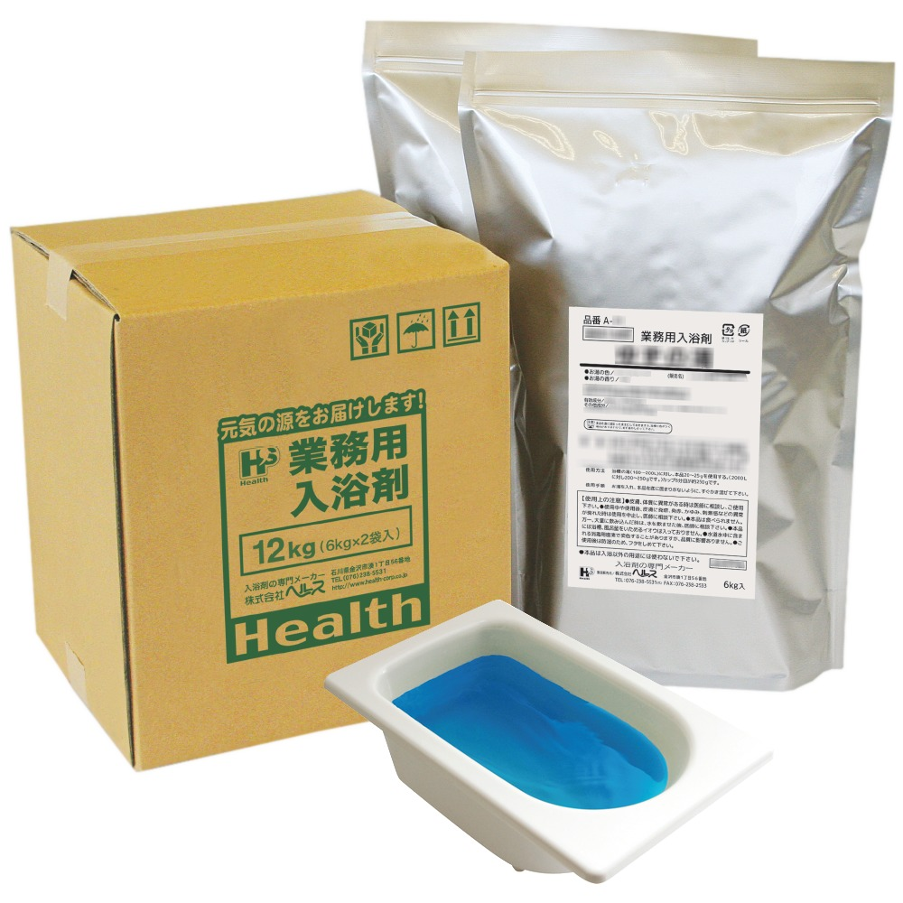 業務用入浴剤 A-39 美肌スキンケア 海洋深層水風呂 12kg(6kg×2袋)【メーカー直送または取り寄せ】