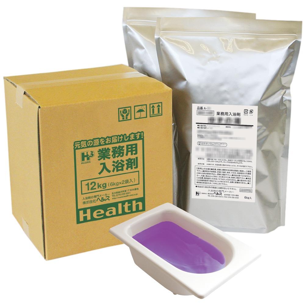 業務用入浴剤 A-04 スタンダード アロマラベンダーの湯 12kg(6kg×2袋)【メーカー直送または取り寄せ】