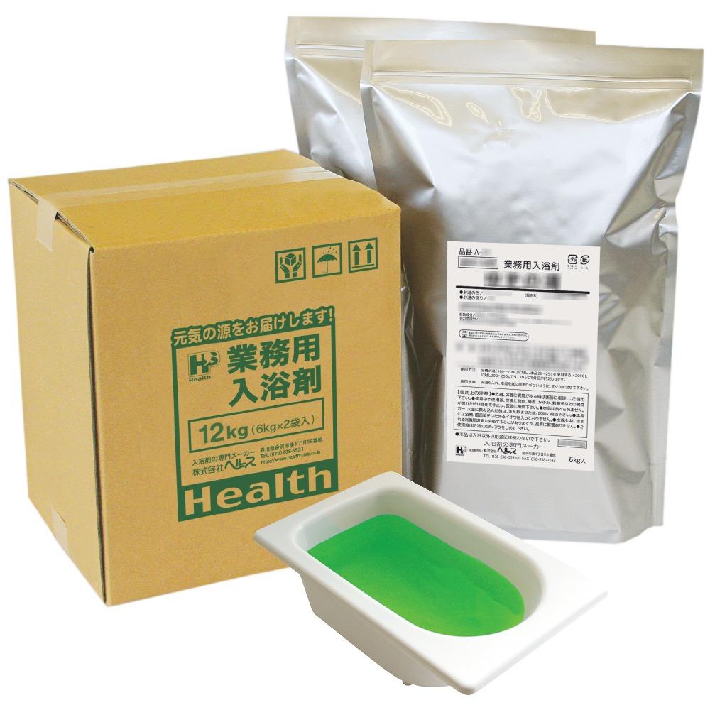 業務用入浴剤 A-02 スタンダード 森林の湯 12kg(6kg×2袋)【メーカー直送または取り寄せ】